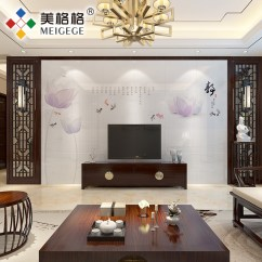 Living Room Border Virtual Layout Usd 1010 64 Beauty Grid Tv Tile Background Wall Line Partition Antique Screen Modern Chinese Solid