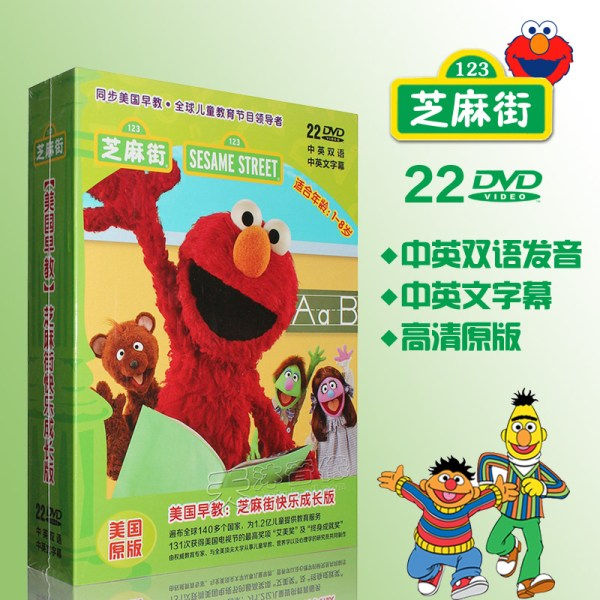 Sesame Street English Enlightenment Learning Early