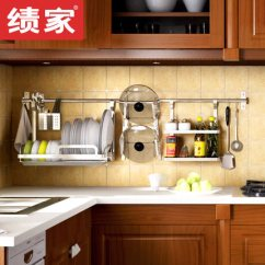 Kitchen Wall Hangings What Is The Average Cost For Cabinets 绩家厨房壁挂置物架五金挂件用品壁挂杆刀架欧式厨房架置物 Tmall Com天猫 绩家厨房壁挂置物架五金挂件用品壁挂杆刀架欧式厨房架