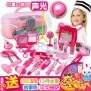 Usd 23 35 Children S Doctor Toy Set Girl 6 Years Old 7