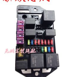 original chery qqq3 a1 qq6 central electrical box front cabin electrical box fuse box electrical box [ 864 x 1152 Pixel ]