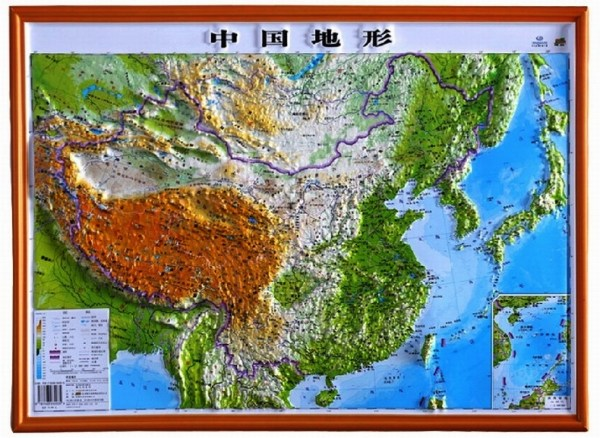USD 1817 Bo mesh China map threedimensional
