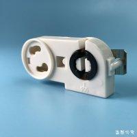 [USD 4.39] YG055 fluorescent lamp holder with Starter ...
