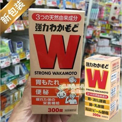 康熙來了日本WAKAMOTO若素若元腸胃錠胃藥消化酵素啤酒酵母300粒