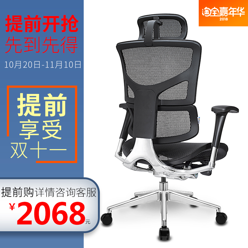 ergonomic chair for home office metal reclining garden chairs usd 1538 60 ergomax emperor computer general manager net swivel