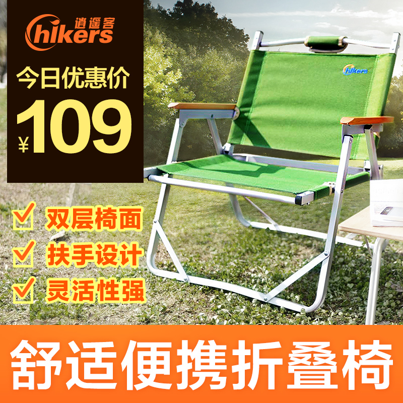 green fishing chair memory foam category outdoor furniture productname 逍遥客 ultra light lounge back lazy folding portable director