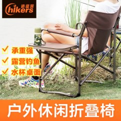 Fishing Chair Small Rental Chicago Usd 81 09 Xiaoyao Outdoor Lazy Stool Back Folding Portable Leisure Home Director