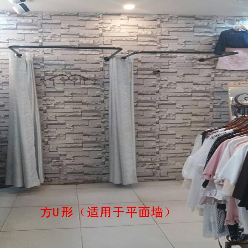 u shaped l shaped pole clothing store