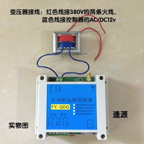 small resolution of usd wiring diagram wiring librarylightbox moreview lightbox moreview usd 10 40 380v to 12v