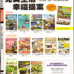 Kitchen Magazine Colorful Appliances 全年订阅 快乐厨房杂志yt S Collection Tmall Com天猫