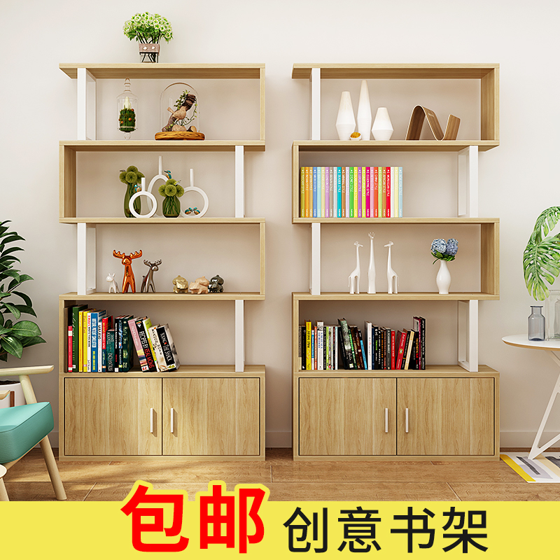 bookshelf in living room garage to usd 127 18 display cabinets cosmetics showcase shelves office bookcase partition simple racks combination