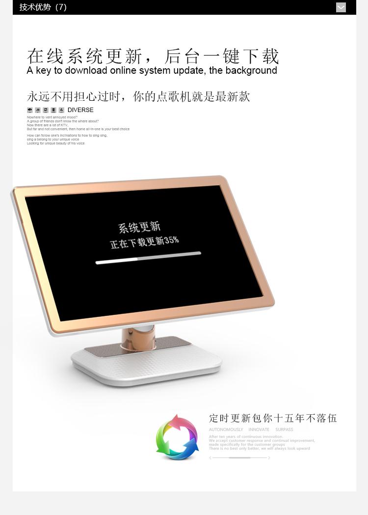 (新款熱銷推薦)藏樂閣家庭KTV點歌機套裝 家用觸摸屏點唱壹體機卡拉ok音響全套 | Yahoo奇摩拍賣