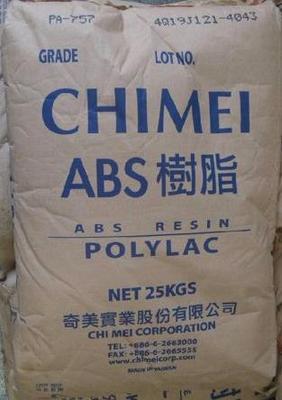 塑料顆粒ABS塑膠原料臺灣奇美PA-757高剛性高光澤