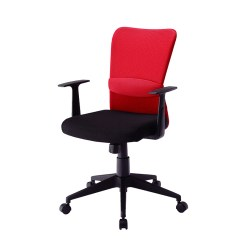 Comfortable Home Office Chair Retro Dining Table And Chairs Nz Usd 177 15 Japan Mountain Net14 Breathable Fabric Staff Computer Net Swivel