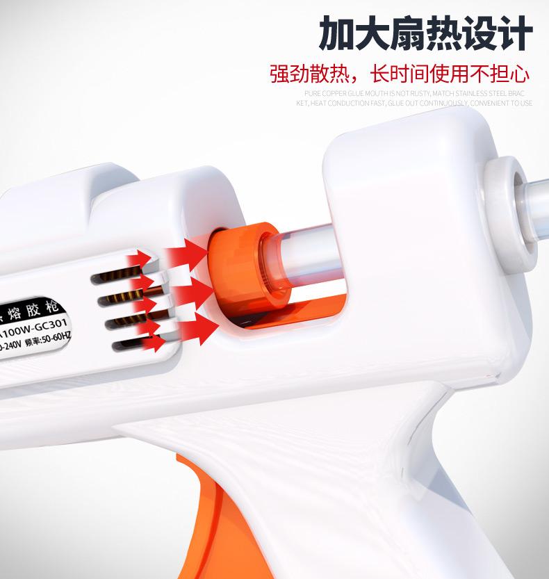 熱熔膠槍小號手工製作電熱溶萬能家用玻璃膠水條熱融膠棒7-11mm