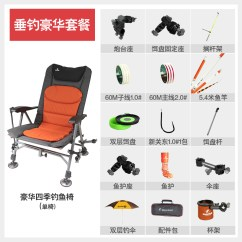 Fishing Chair Brackets Host Chairs Upholstered Usd 646 33 I Fly Luxury Set Rod Line Hook Bracket Pull Bait Tray Combination
