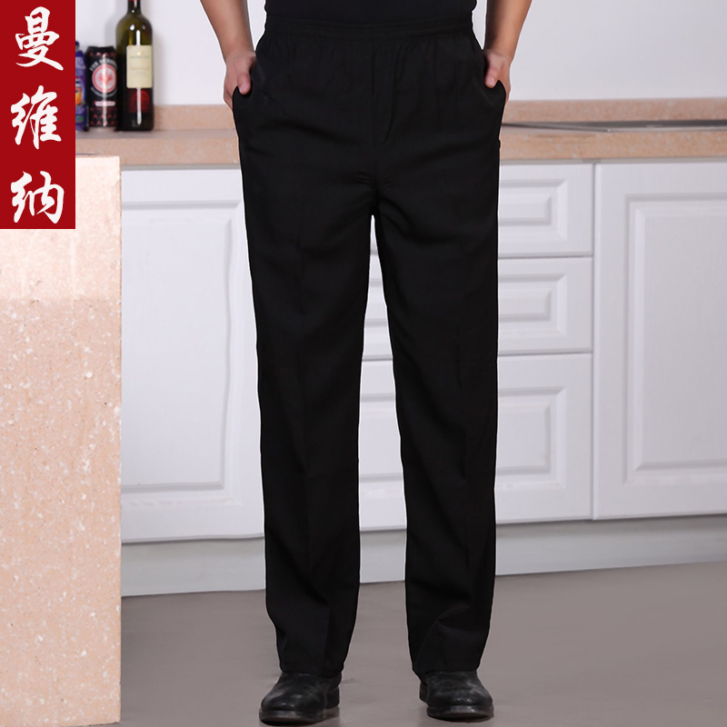 kitchen pants aide stand mixer usd 16 88 hotel restaurant chef work summer male striped zebra wear resistant black