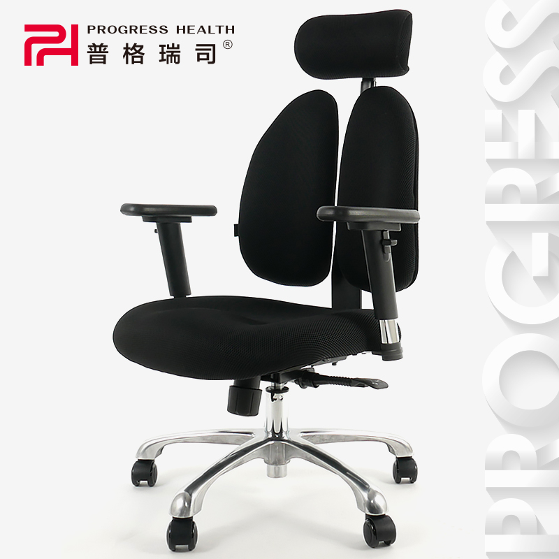 ergonomic chair home surefit covers usd 3 93 pugree division computer comfortable office boss game