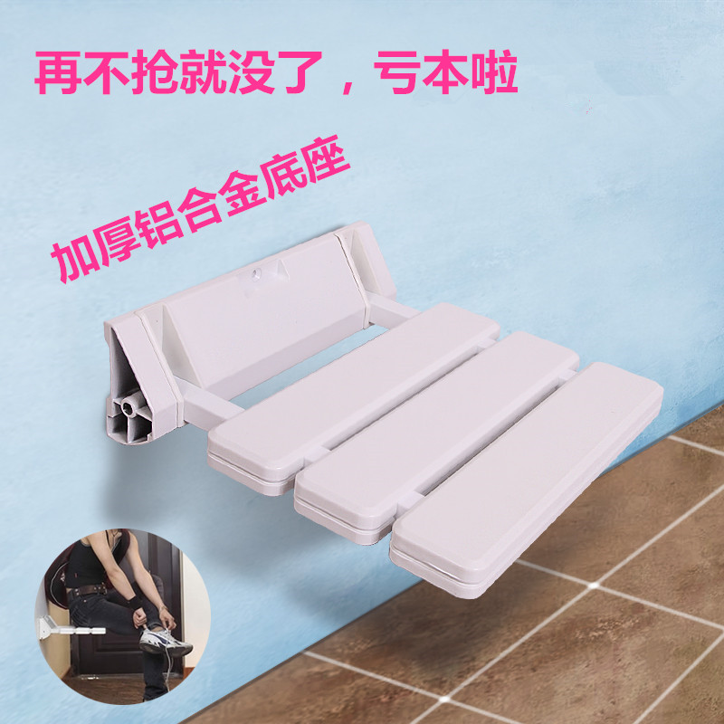 folding chair for bathroom wheelchair gst usd 50 54 shower wall bath stool elderly