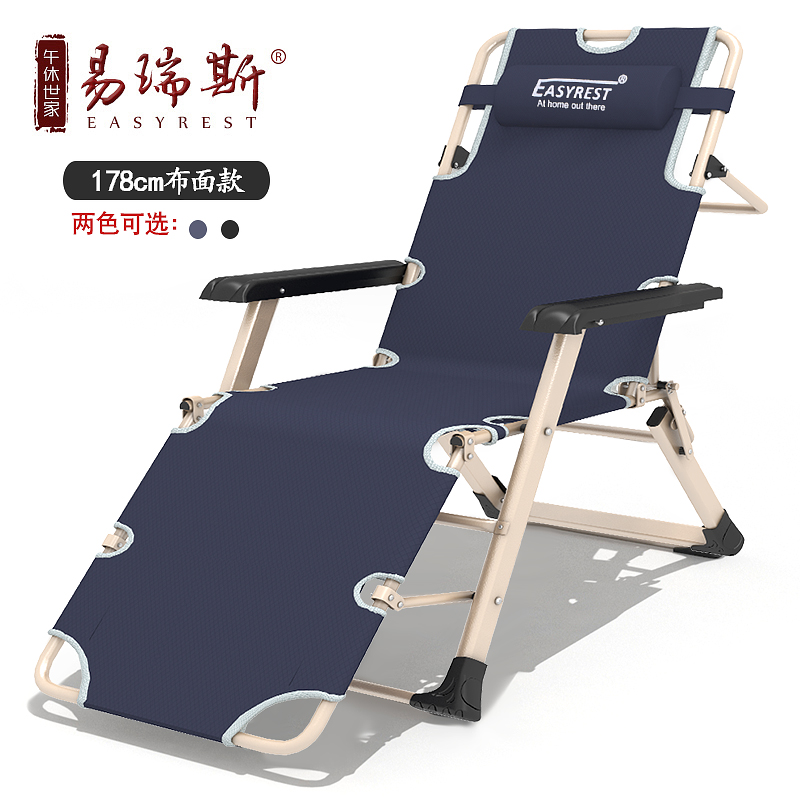 fishing chair small covers for folding chairs rent yi ruisi outdoor canvas beach all categories