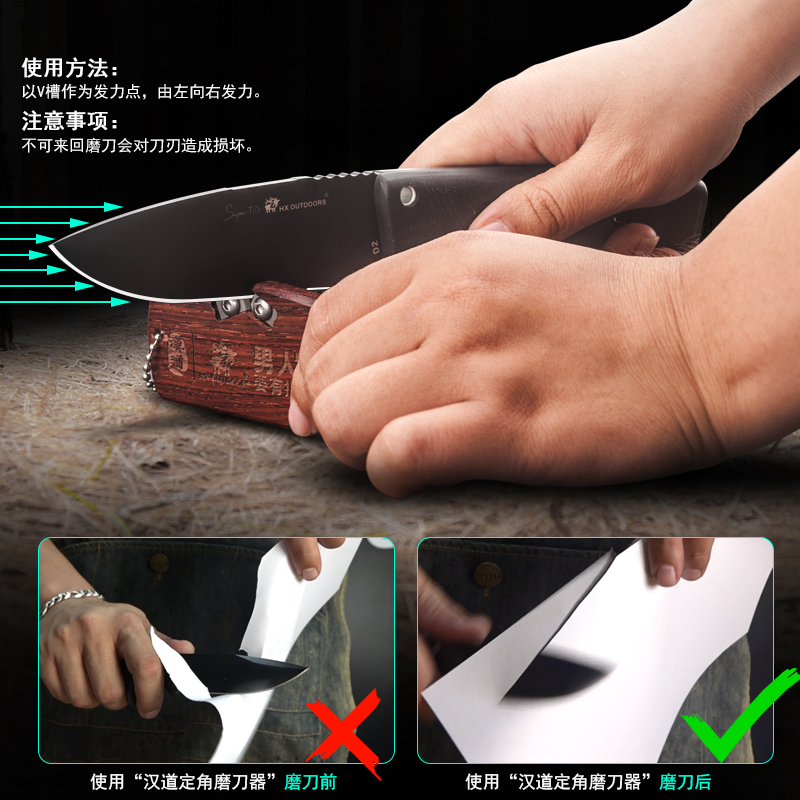 kitchen knife sharpening stone cabinet drawer boxes usd 29 56 han dao fixed angle sharpener outdoor to home zoom lightbox moreview