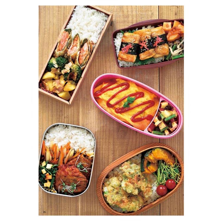 今日便當 201道便當食譜 日本料理便當書 烹飪書籍大全食譜書便當食譜大全早餐食譜圖解便當美食食譜書日本 ...
