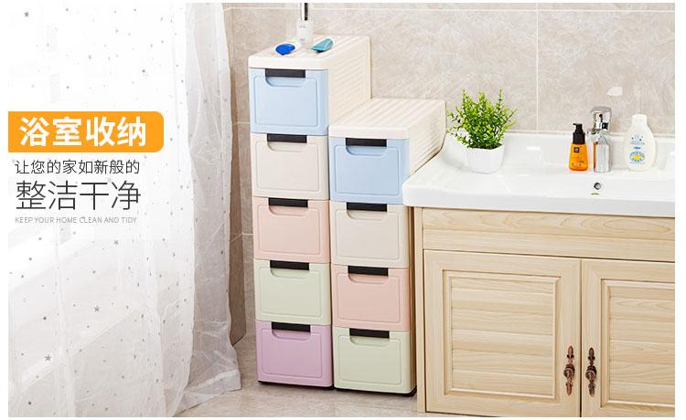 加厚夾縫抽屜式收納櫃20cm縫隙整理櫃廚房浴室化妝室整理櫃窄櫃子