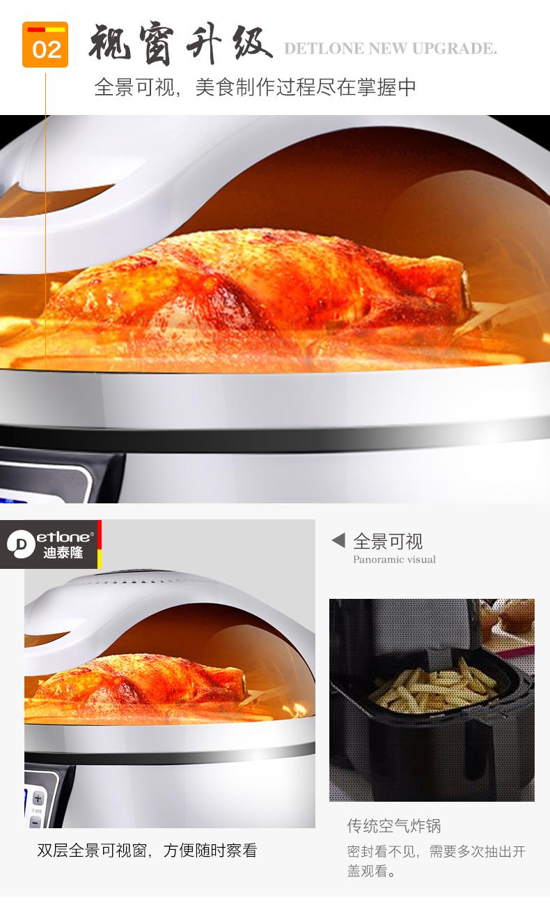 迪泰隆全自動3D智能無油空氣炸鍋家用大容量氣電炸鍋多功能薯條機