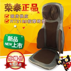 Rongtai Massage Chair Holiday Back Covers Usd 353 48 Rong Tai Rt 2180 Cushion Magic Trainer Comfortable Seat 3d Heating Pad National Genuine