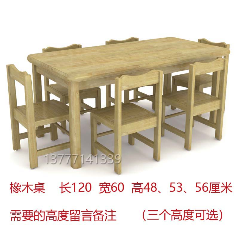 al s chairs and tables wheelchair motorcycle usd 23 35 thickened children solid wood table kindergarten wooden desk chair set baby rectangular log 6