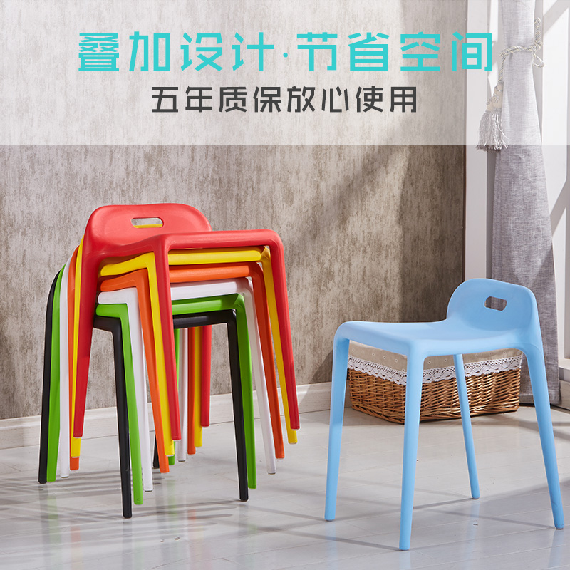 chair plus stool ikea snille usd 17 39 plastic fashion european horse dining hotel temporary seat to discuss