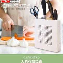Kitchen Knife Storage Mobile Home Cabinets For Sale 日本分类刀具收纳架厨房壁挂式刀架塑料橱柜菜刀架隐形刀座插刀架 Tmall 商品详情