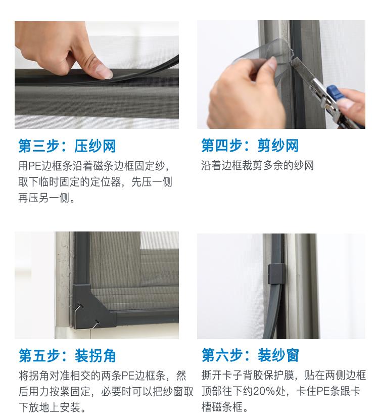 自粘防蚊紗窗門紗窗網自裝磁鐵磁性磁鐵條簡易紗網家用沙窗網可拆卸