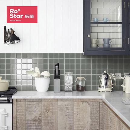 kitchens and baths mdf kitchen cabinet doors 灰色马赛克玻璃材质内墙瓷砖48mm单粒厨房浴室墙身贴g05001 tmall com天猫