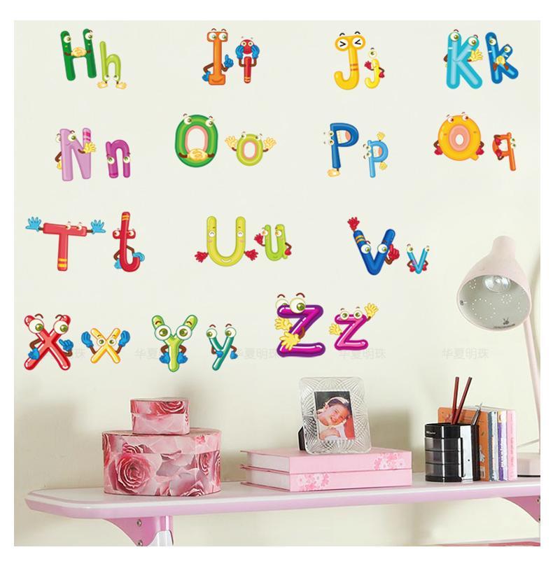 abcd英文26個字母貼紙英語角文化小學知識牆貼畫裝飾嬰兒早教啟蒙