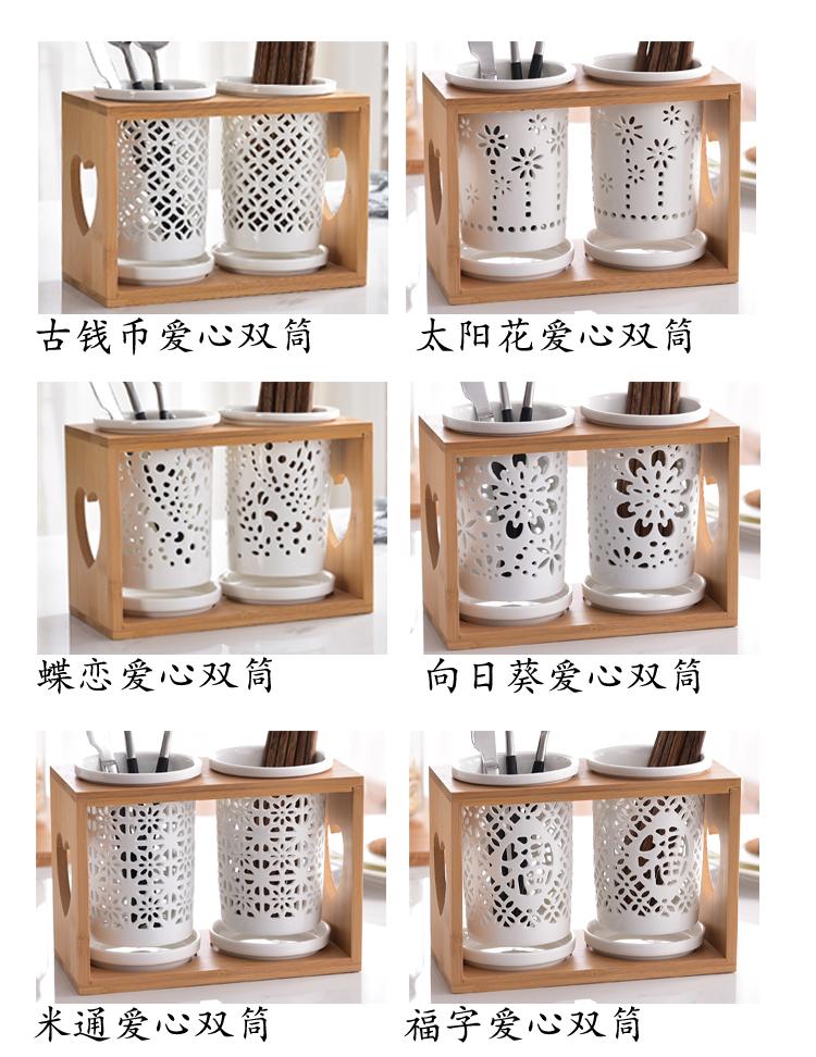 韓式陶瓷單筒筷子筒多孔瀝水家用鏤空雙筒筷子盒三個裝筷筒壁掛式
