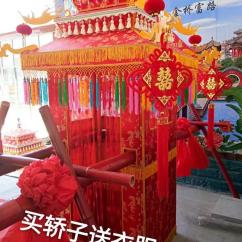Sedan Chair Rental How To Install Rail Tile Eight Lift Wooden Factory Direct Solid Wood Chinese Props Wedding Service Assembly