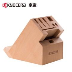 Kyocera Kitchen Simple Island 京瓷kyocera厨房多孔刀架榉木实木防霉变原木色刀座kwblock Tmall Com天猫 Kyocera厨房