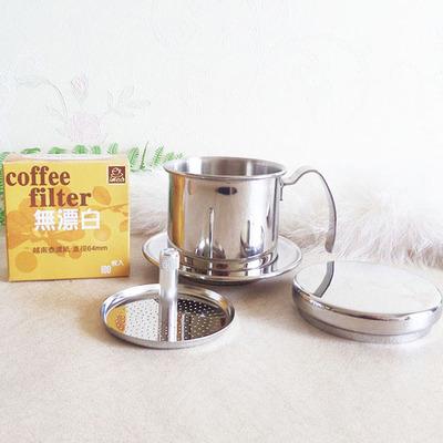 不鏽鋼越南壺滴滴壺手衝壺咖啡過濾杯美式滴濾過濾紙杯越南咖啡壺