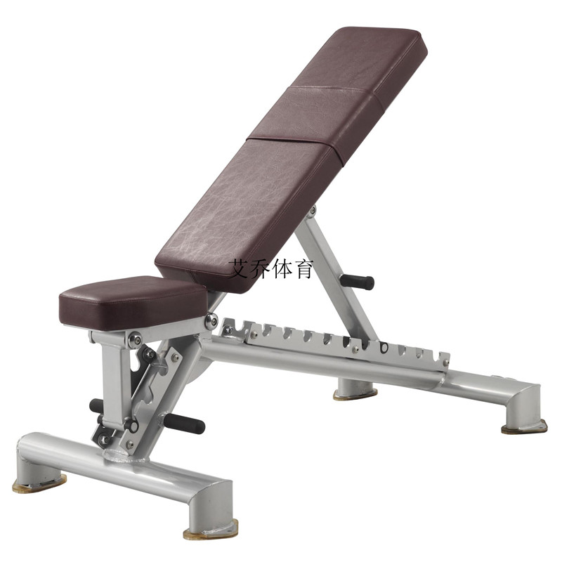 multi gym chair eames uk usd 301 70 ai qiao commercial function adjustable dumbbell stool high end equipment bench