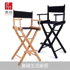 Directors Chair Bar Stool Kids Kore Wobble Usd 75 91 Solid Wood Folding High Foot Makeup Director Portable
