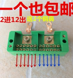 two into twelve terminals home wire splitter fj6 terminal block single phase junction box [ 2448 x 2448 Pixel ]