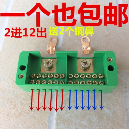 small resolution of two into twelve terminals home wire splitter fj6 terminal block single phase junction box