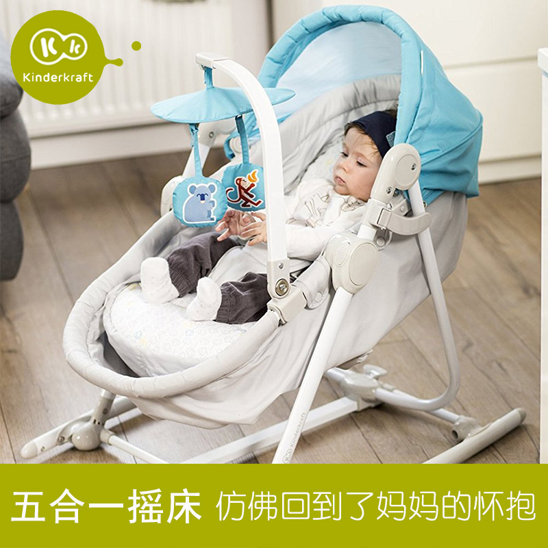 rocking chair and cradle in one ghost bar stool usd 356 07 germany kinderkraft baby bed multifunctional five newborn