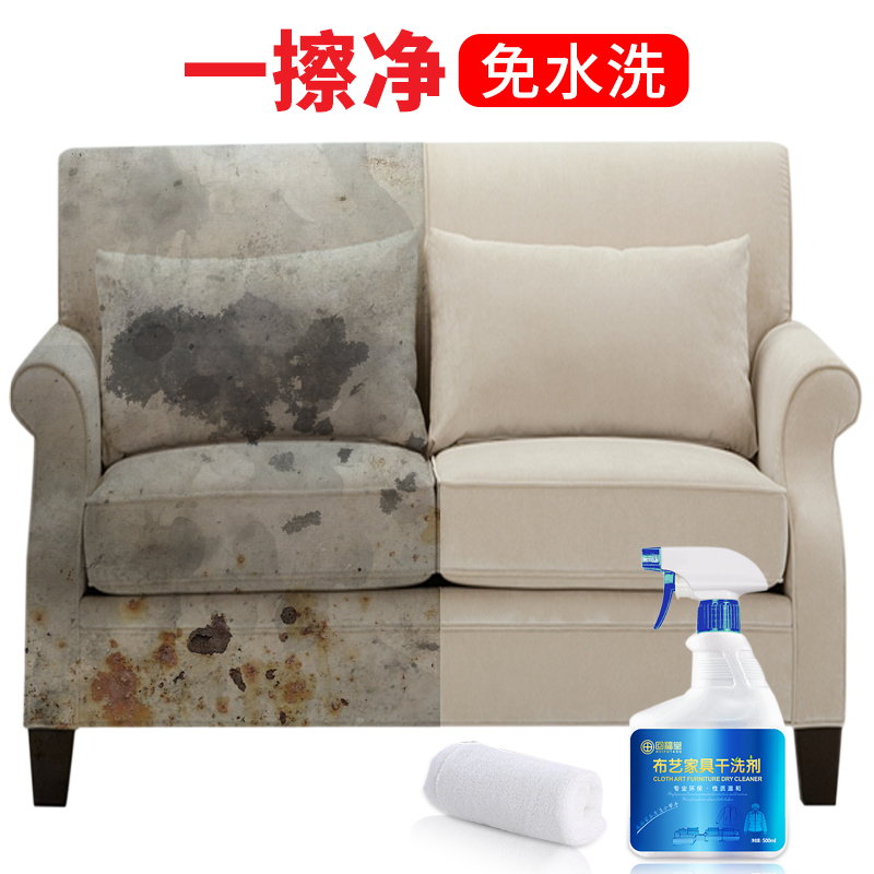 cloth sofa cleaning products pallet table tutorial agent disposable odor leather care liquid mattress decontamination curtain carpet dry