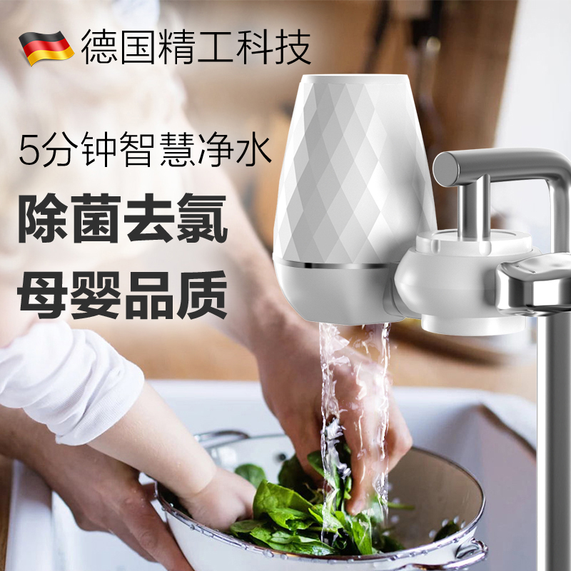 kitchen faucet filter design ideas photos usd 70 99 water purifier household tap purify