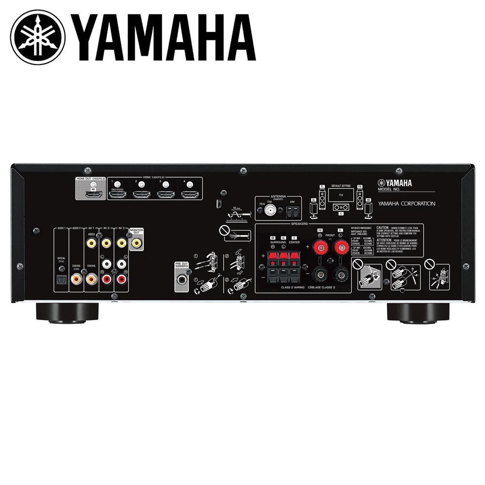 medium resolution of yamaha yamaha rx v383 home theater 5 1 digital av amplifier radio wireless bluetooth usb