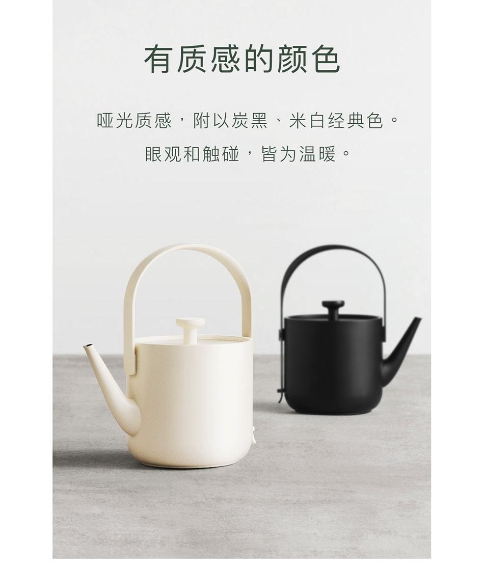 茶素材汀壺電熱水壺隨手泡茶專用自動家用迷你小型功夫茶道燒水壺