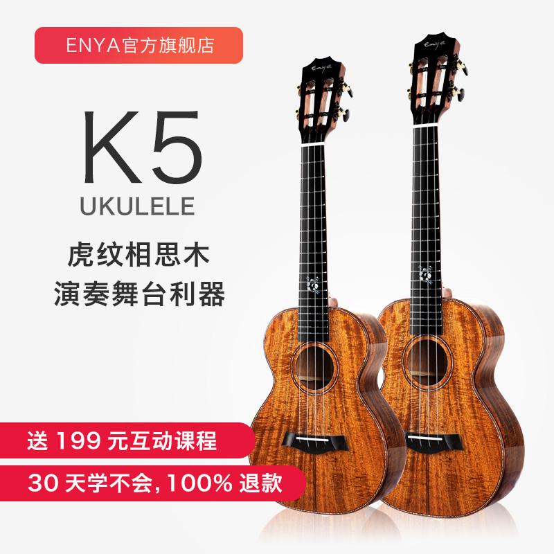 [USD 749.64] (enya flagship store) Enya all single ukulele ukulele ukulele EUC T-K5 - Wholesale from China online shopping | Buy asian products ...