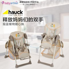 Rocking Chair And Cradle In One High Quality Camping Chairs Usd 485 48 Baby Recliner Multifunctional Bed Children Swing Appease Dining